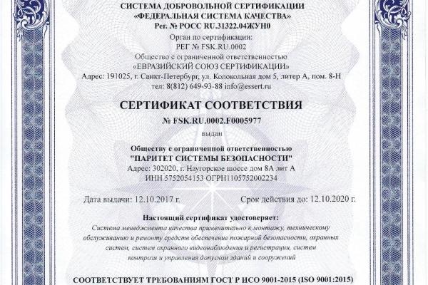 iso11B9B7079-5F32-17A4-C822-4E27DB1B8F3C.jpg